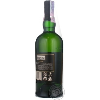 Ardbeg The Ultimate Islay Single Malt Scotch Whisky - buy, prices for Novus - image 2