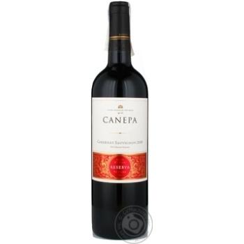 Вино каберне Канэпа красное сухое 13.5% 2008год 750мл стеклянная бутылка Чили
