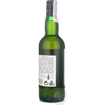Black & White Whiskey 40% 0,7l - buy, prices for Novus - image 3