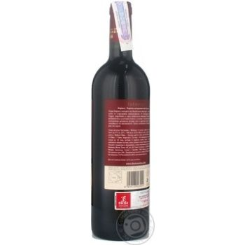 Torres Ibericos Crianza Red Dry Wine 14% 0.75l - buy, prices for CityMarket - photo 2