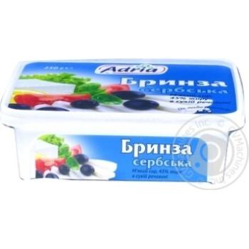 Сыр Адриа Брынза Сербская мягкий 45% 250г