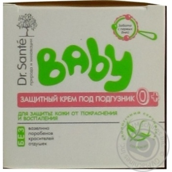 Dr.Sante Baby Under Diapers Caring Cream 60ml
