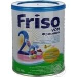 Смесь молочная Фрисо Фрисовом 2 сухая для детей со срыгиваниями коликами и запорами с пребиотиками с 6 до 12 месяцев железная банка 400г Нидерланды