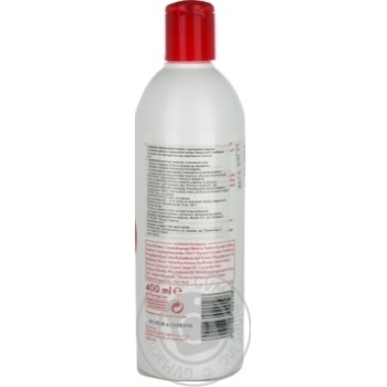 Шампунь Ziaja Інтенсивний колір з касторовою олією 400мл - купити, ціни на ЕКО Маркет - фото 4