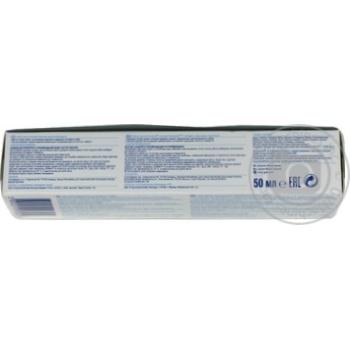 Зубная паста Sensodyne Фтор 50мл - купить, цены на Novus - фото 3