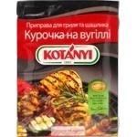 Приправа Kotanyi для гриля и шашлыка Курочка на углях 30г