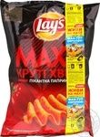Чіпси Lay's max паприка 120г