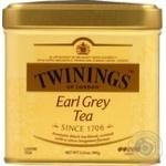 Чай Twinings черный байховый эрл грей 100г