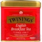 Чай Twinings Английский завтрак черный байховый 100г