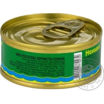 Caviar Nahodka red 130g can - buy, prices for MegaMarket - image 2