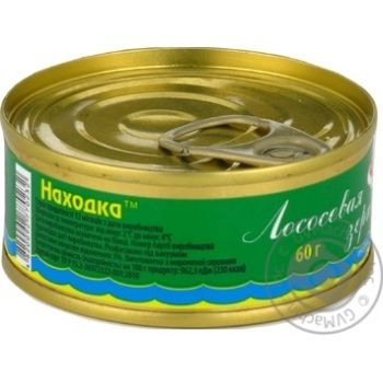 Caviar Nahodka red 130g can - buy, prices for MegaMarket - image 3