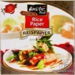 Папір Exotic Food рисовий 22мм 100г