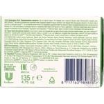 Крем-мыло Dove Прикосновение свежести 135г - купить, цены на Novus - фото 2
