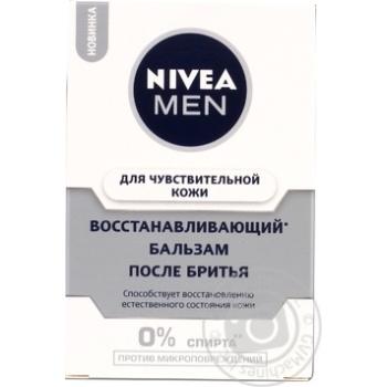 Бальзам після гоління Nivea men відновлюючий 100мл