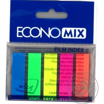 Закладки EconoMix з клейким шаром 5 кольорів по 25шт 12X45мм - купити, ціни на Метро - фото 1