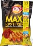 Чипсы Lay's Мaxx картофельные вкус курин крыл барб 120г