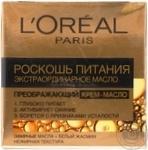 Олія в кремі екстраординарна Dermo Expertise розкішне живлення для обличчя Loreal 50мл