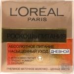 Крем денний для обличчя L'oreal Dermo Expertise Розкіш Живлення 50мл