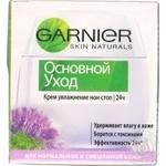 Крем Garnier Skin Naturals ОсновнойУход нор/ком дн 50мл