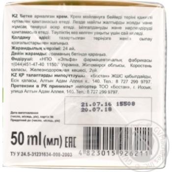 Dr.Sante Face cream Cucumber 50ml - buy, prices for Novus - image 3