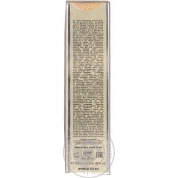 Eau de parfum Bi-es for women 100ml - buy, prices for Novus - image 2