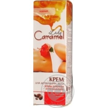 Caramel Cream for Depilation of Bikini Zone 100ml - buy, prices for Novus - image 2