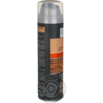 Гель Cool Men Ultraenergy Sport для гоління для всіх типів шкіри 200мл - купити, ціни на Ашан - фото 2