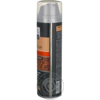 Гель Cool Men Ultraenergy Sport для гоління для всіх типів шкіри 200мл - купити, ціни на Ашан - фото 3