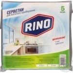 Napkins Rino for cleaning 5pcs
