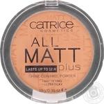 Powder Catrice