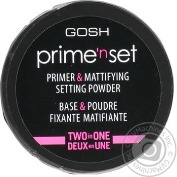 Праймер для лица GOSH Prime'n Set рассыпчатый база+фиксатор