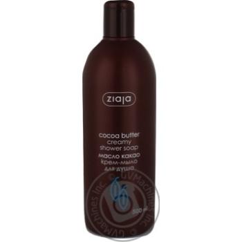 Крем-мыло для душа Ziaja Масло какао 500мл - купить, цены на Novus - фото 1