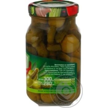 Оливки з огірочком Rio 280г - купити, ціни на CітіМаркет - фото 4