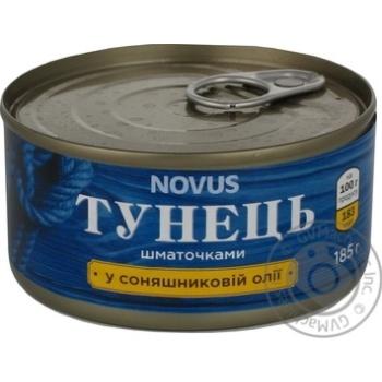 Тунець шматочками у соняшниковій олії Novus 185г - купити, ціни на Novus - фото 3