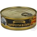 Sprats Akvamaryn in oil 230g