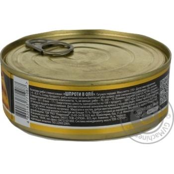 Akvamaryn sprats in oil 230g - buy, prices for Auchan - photo 3