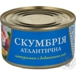 Fish atlantic mackerel Fish line with addition of butter 240g