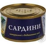 Сардини нат з додав олії Fish Line 240г