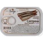 Консерви рибні Балтійскі сардини в олії Bangaз ключем Латвія 100г
