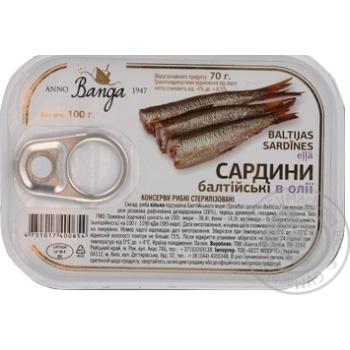 Сардины Banga Балтийские консервированные в масле 100г - купить, цены на Novus - фото 1