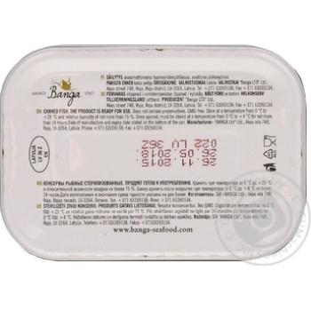 Сардини Banga Балтійські консервовані у олії 100г - купити, ціни на Novus - фото 2