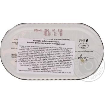 Сельдь Banga копченая филе в масле 170г - купить, цены на Novus - фото 2