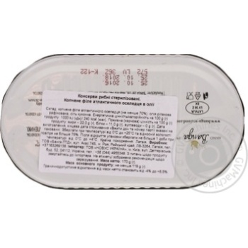 Banga in oil smoked herring 170g - buy, prices for Novus - image 2