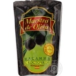 Maestro de Oliva with bone black olive 170g