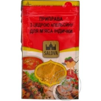 Приправа Saldva к индейки с апельсиновой цедрой 30г