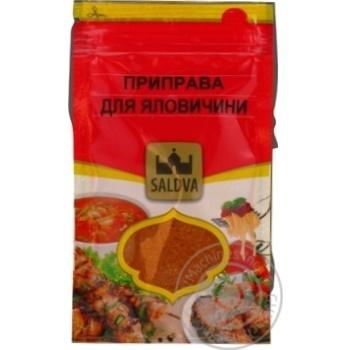 Приправа для говядины Saldva 35г