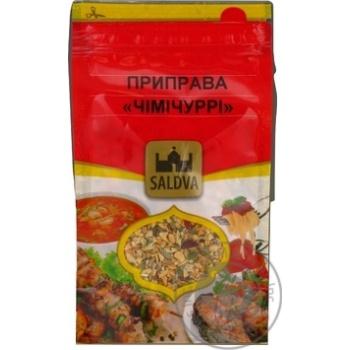Spices Saldva 25g - buy, prices for Novus - image 1