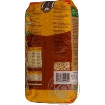 Zernovyta Pearl Groats 1kg - buy, prices for Novus - image 2