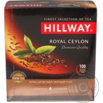 Чай Hillway чорний байховий цейлонський Royal Ceylon пакетований 2г/100/12 - купить, цены на Novus - фото 2
