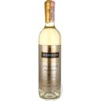 Вино Berberana Dragon Reserva Chardonnay-Macabeo біле сухе 12% 0,75л - купити, ціни на Novus - фото 1
